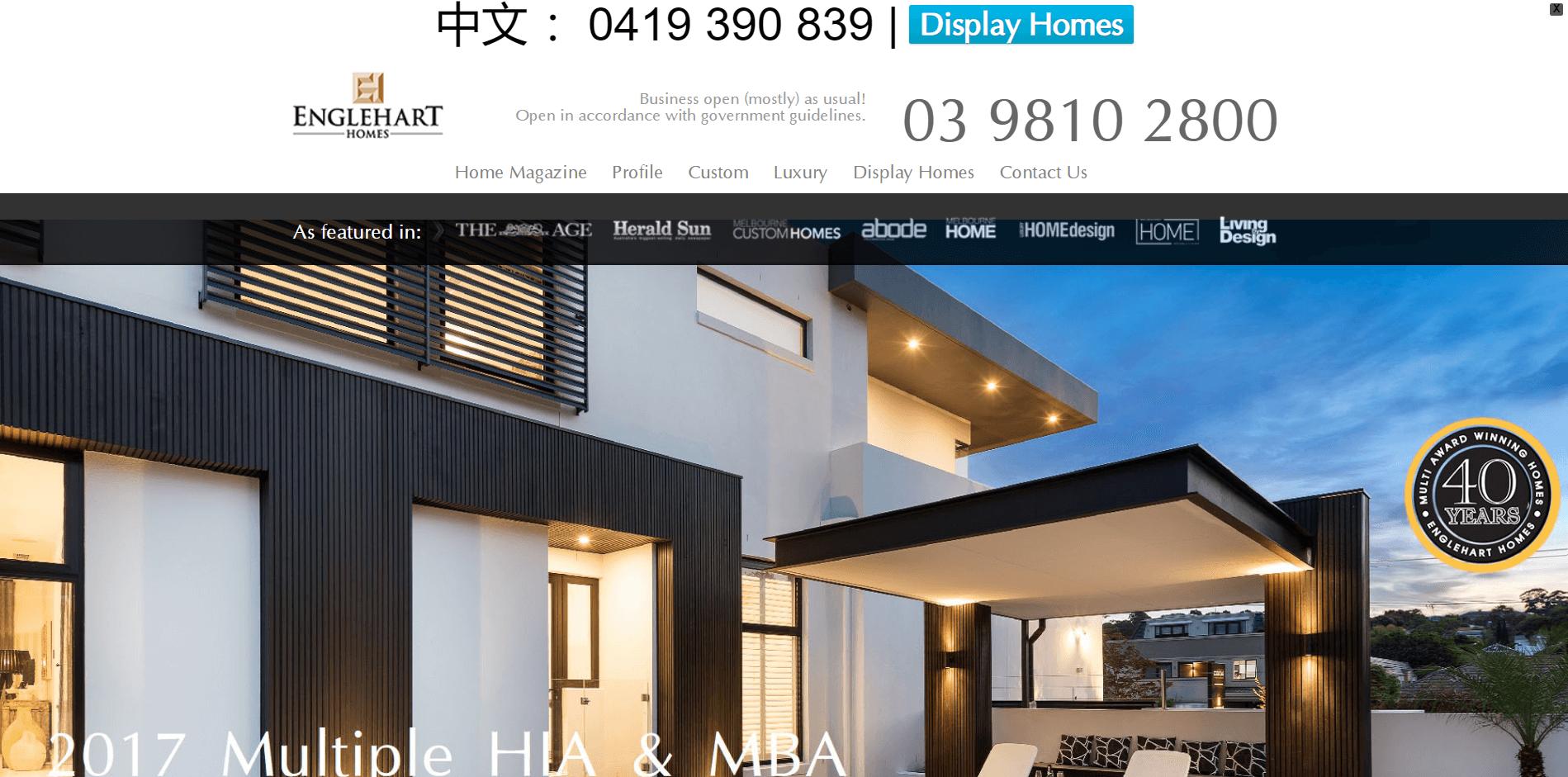 Englehart Homes